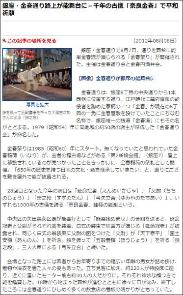 http://ginza.keizai.biz/headline/2015/