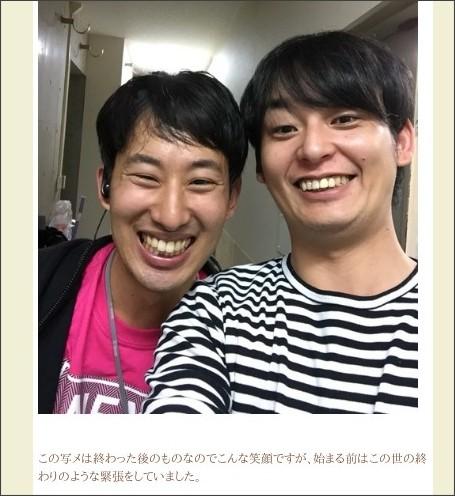 http://ameblo.jp/keita-suzuki-official/entry-12102000404.html