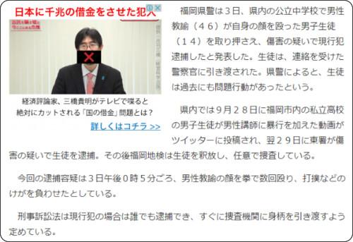 http://www.sankei.com/west/news/171003/wst1710030097-n1.html