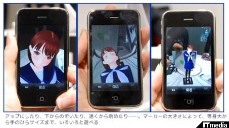 http://plusd.itmedia.co.jp/mobile/articles/1004/04/news004.html
