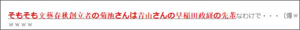 http://tokumei10.blogspot.com/2016/07/blog-post.html