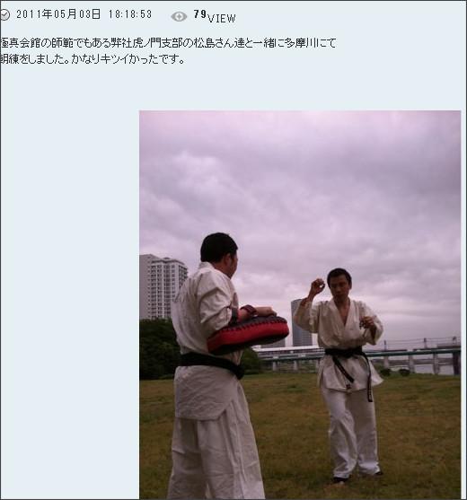 http://p.twipple.jp/D799x