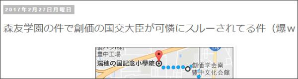 http://tokumei10.blogspot.com/2017/02/blog-post_125.html