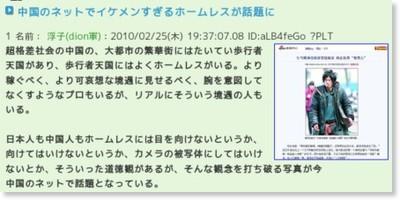 http://blog.livedoor.jp/dqnplus/archives/1428780.html