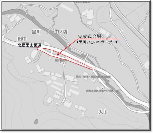 https://web.pref.hyogo.lg.jp/hnk01/press/documents/kurokawa.pdf