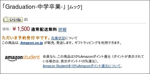 http://www.amazon.co.jp/dp/4863362919/