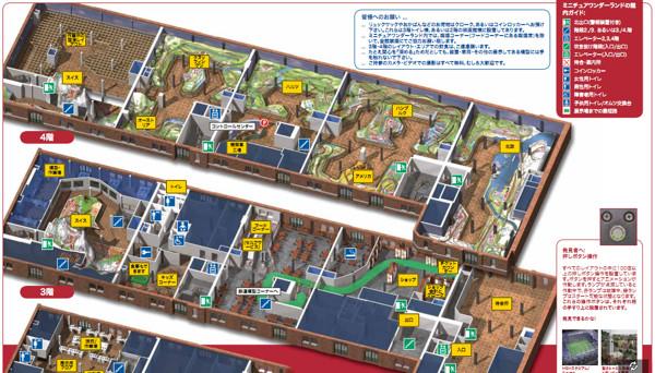 http://www.miniatur-wunderland.com/fileadmin/media/content/visit/miwula-guide-japan.pdf