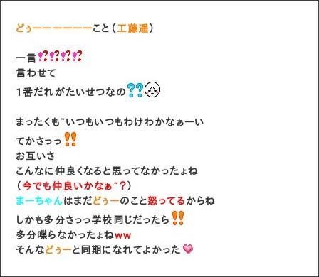 http://ameblo.jp/morningmusume-10ki/entry-12204891312.html
