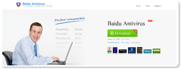 http://antivirus.baidu.com/en/