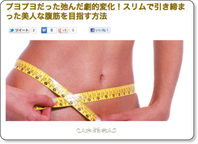 http://josei-bigaku.jp/health/puyopuyoonaka4876/