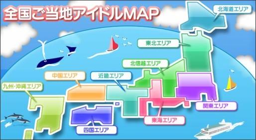 http://gachi.jp/idolmap/index.php