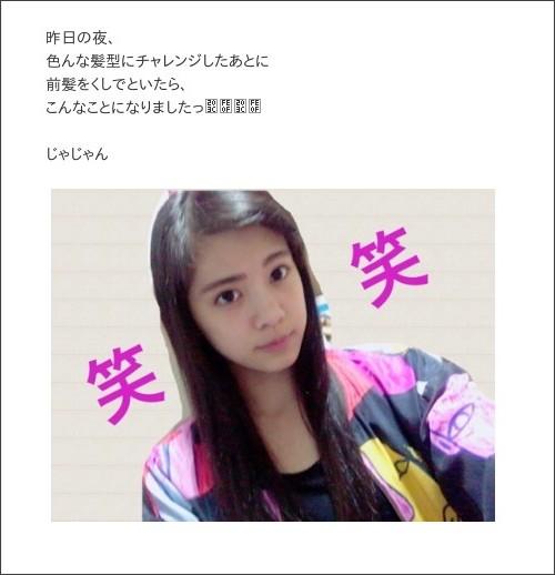 http://ameblo.jp/tsubaki-factory/entry-12117370816.html
