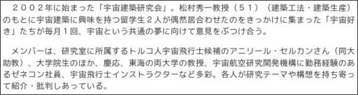 http://www.yomiuri.co.jp/kyoiku/renai/20090616-OYT8T00438.htm