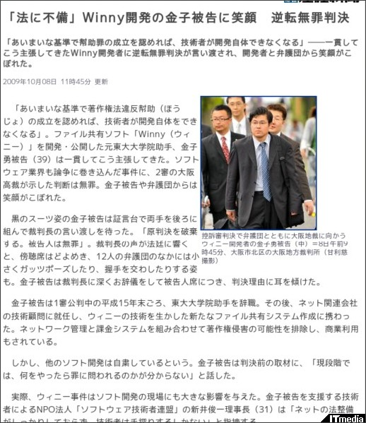 http://www.itmedia.co.jp/news/articles/0910/08/news037.html