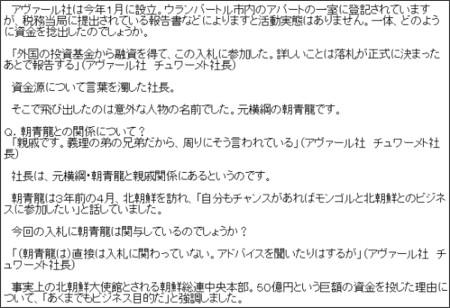 http://www.mbs.jp/news/jnn_2038015_zen.shtml