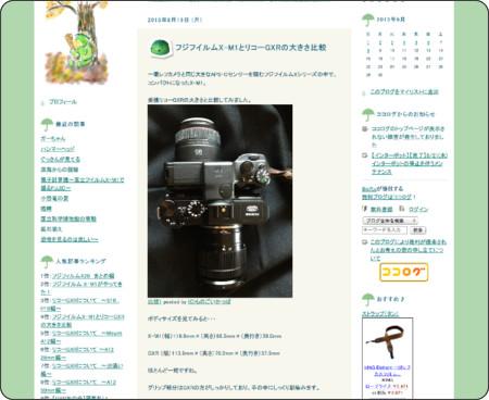 http://monogoikappa.cocolog-nifty.com/blog/2013/08/x-m1gxr-5cf9.html