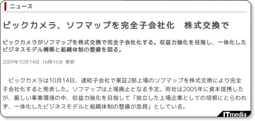http://www.itmedia.co.jp/news/articles/0910/14/news071.html