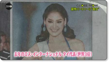 http://headlines.yahoo.co.jp/videonews/nnn?a=20150620-00000002-nnn-int