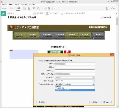 https://vsyoya-dm2305.files.1drv.com/y2pJKv1ekznv8gpuDoBP-ANBhd0kKqa8x7zqZBQSS42ICpyPvm6bzqMicJ3b7DooZfwLFfN3SamFFIAsKXJ3uHoRoqlIeoPIUroFfM804LMpq2lCpZzYu9teoamQ1xlXSXnJCdcqCHdCgTr6eFlsSDepw/Adobe%20Acrobat%20Reader%20DC04_%204.jpg?psid=1