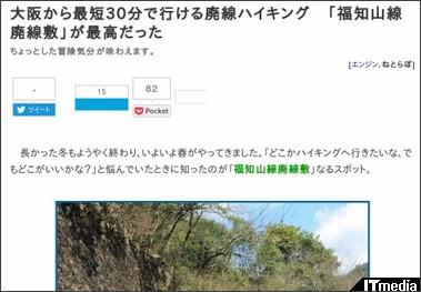 http://nlab.itmedia.co.jp/nl/articles/1704/01/news010.html