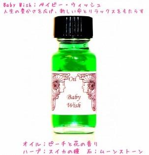 http://aromaventvert.shop-pro.jp/?pid=37505941