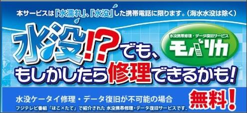 http://r-keitai.net/modules/suibotsu/