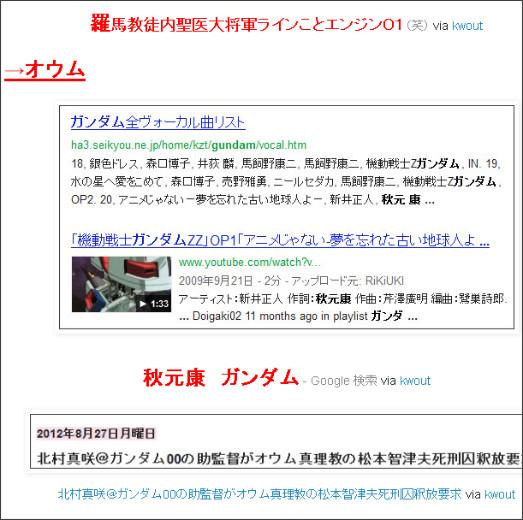 http://tokumei10.blogspot.jp/2012/08/blog-post_5844.html
