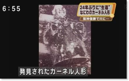 http://image.blog.livedoor.jp/dqnplus/imgs/2/c/2cd792b6.jpg