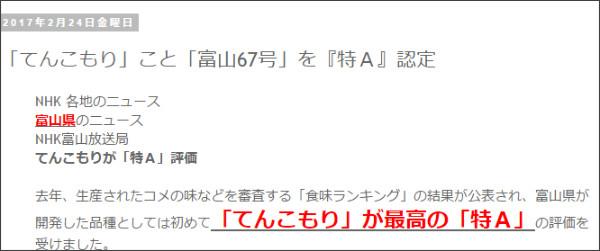 http://tokumei10.blogspot.com/2017/02/67.html