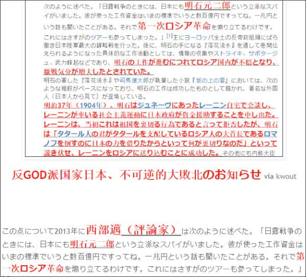 http://tokumei10.blogspot.com/2018/01/blog-post_711.html