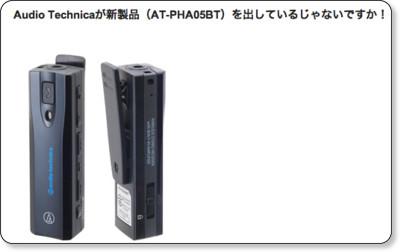 http://fakeplastictree.jp/blog/?p=407