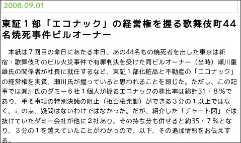 http://straydog.way-nifty.com/yamaokashunsuke/2008/09/44_b04d.html