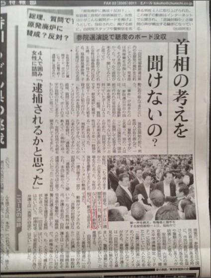http://livedoor.blogimg.jp/googleyoutube/imgs/a/b/ab6eaf18.jpg