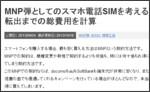 https://smaho-dictionary.net/2013/09/smahodenwasim-mnp/