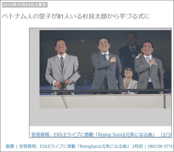 http://tokumei10.blogspot.com/2014/11/81.html