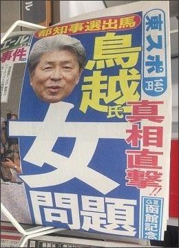 http://livedoor.blogimg.jp/hoshusokho/imgs/5/4/541e8920.jpg
