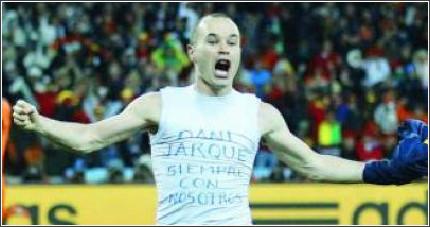 http://www.elmundodeportivo.es/gen/20100712/53962598579/noticia/dani-jarque-siempre-con-nosotros.html