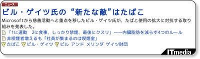 http://www.itmedia.co.jp/news/articles/0807/24/news036.html