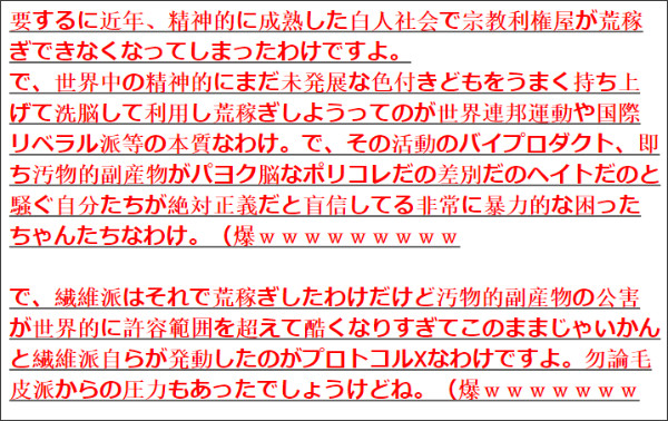 http://tokumei10.blogspot.com/2016/11/blog-post_38.html