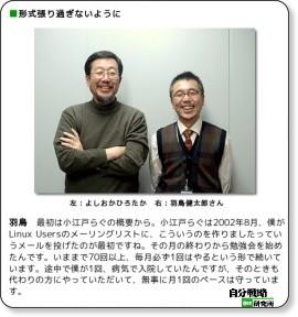 http://jibun.atmarkit.co.jp/lcom01/rensai/first/05/01.html