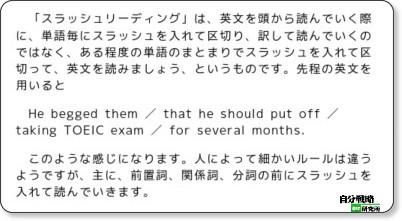 http://el.jibun.atmarkit.co.jp/azk/2009/11/post-4354.html