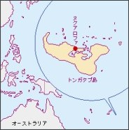 http://www.mofa.go.jp/mofaj/area/tonga/