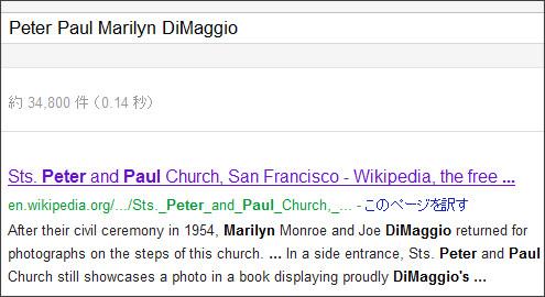 http://www.google.co.jp/#sclient=psy-ab&hl=ja&safe=off&source=hp&q=Peter+Paul+Marilyn+DiMaggio&pbx=1&oq=Peter+Paul+Marilyn+DiMaggio&aq=f&aqi=&aql=&gs_sm=s&gs_upl=8864l8864l1l9843l1l1l0l0l0l0l0l0ll0l0&bav=on.2,or.r_gc.r_pw.,cf.osb&fp=c880c19f02c9f00a&biw=1032&bih=1059