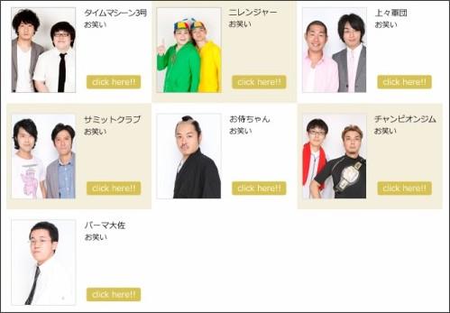 http://www.jp-r.co.jp/