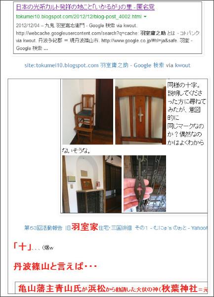 http://tokumei10.blogspot.com/2013/06/nippon1919once-again.html