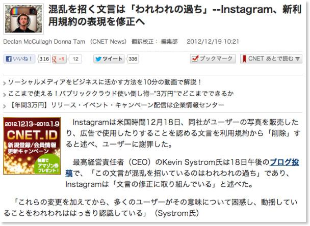 http://japan.cnet.com/news/service/35025941/