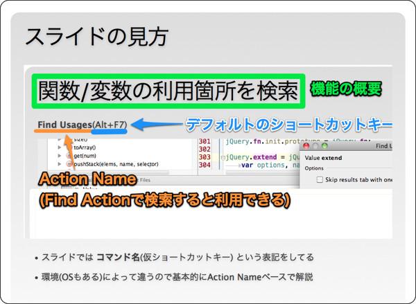 http://azu.github.com/slide/webstorm/webstorm.html#slide12
