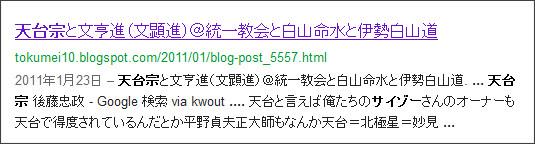 http://www.google.co.jp/search?hl=ja&safe=off&biw=1145&bih=939&q=site%3Atokumei10.blogspot.com+&btnG=%E6%A4%9C%E7%B4%A2&aq=f&aqi=&aql=&oq=#sclient=psy-ab&hl=ja&safe=off&source=hp&q=site:tokumei10.blogspot.com+%E3%82%B5%E3%82%A4%E3%82%BE%E3%83%BC%E3%80%80%E5%A4%A9%E5%8F%B0%E5%AE%97&pbx=1&oq=site:tokumei10.blogspot.com+%E3%82%B5%E3%82%A4%E3%82%BE%E3%83%BC%E3%80%80%E5%A4%A9%E5%8F%B0%E5%AE%97&aq=f&aqi=&aql=&gs_sm=e&gs_upl=9412l9412l3l10462l1l1l0l0l0l0l245l245l2-1l1l0&bav=on.2,or.r_gc.r_pw.,cf.osb&fp=352619057d0e6030&biw=704&bih=726