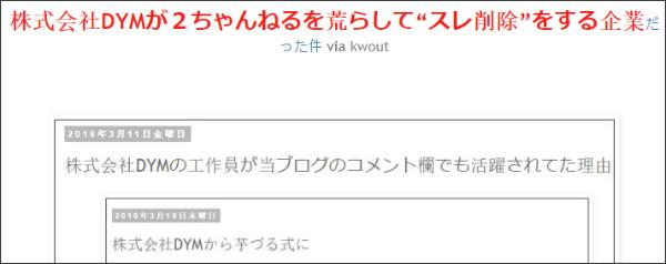 http://tokumei10.blogspot.com/2018/01/blog-post_243.html