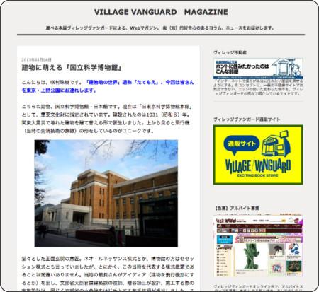 http://vv-magazine.com/archives/22023568.html